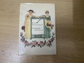 Kate Greenaway's Language of Flowers, 漂亮插图,精装16开