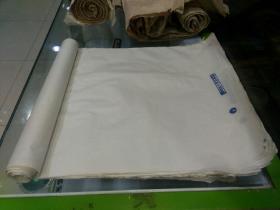 满洲国图书院用纸65张 (薄纸)