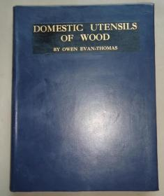 1932年 DOMESTIC UTENSILS IN WOOD 《木制家用器皿图考》全上等羊羔皮精装全插图本 超级大开本 72张绝美插图 品相上佳