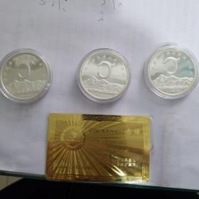 金银纪念章存银的