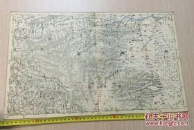 清末军事地图《大东亚舆地图 开封》包涵清国河南开封府、汝州、许州、汝宁、南阳、陕州、湖北省郧阳、山西省解州、蒲州等、比例尺:百万分之一。此地图均属明治四十二年(1909年)由日本官方所印制,内中对地名之描述极为细致,可见日本对中华之国土垂涎已久、蓄谋已深,值得鞭策和深思。尺寸见图!!(全网唯一清末原版地图,非复制品)
