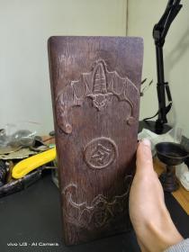 清代竹雕匣子
