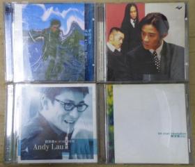 伍佰 刘德华 草蜢 陈洁仪  首版 旧版 港版 原版 绝版 CD
