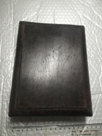 老红木砚台盒