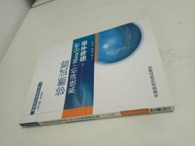 诊断试验系统评价/Meta分析指导手册