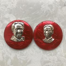 红色纪念收藏文革时期毛主席像章毛泽东各历史时期形象套章散件