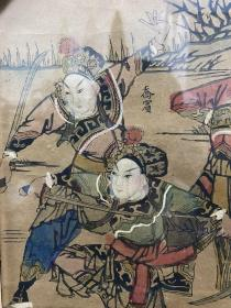 老杨柳青木版年画 不带框