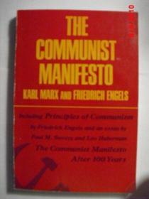 1964年《共产党宣言》150周年纪念版
