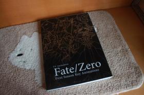 Fate/Zero 原画集 原版