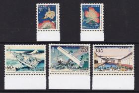 日本邮票 2020年国际文通周.富岳三十六景.绘画 5全新(边纸不同)