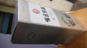 崛匠熊猫酒瓶(带盒)