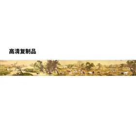 高清复制名家字画  清 郎世宁 百骏图  60-510厘米