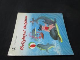 有趣的海豚 (法文版)