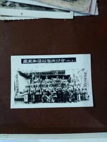 老照片(1951年军队剿匪纵队庆功会老照片)
