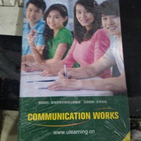 COMMUNICATION WORKS 有效交流 激活码