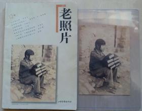 """清史学者傅宗懋藏清末""""卖绣花枕小女孩,回娘家""""老照片2张"""