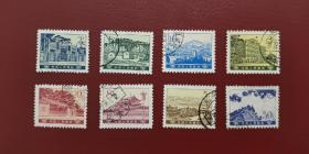 文革邮票 普16 革命圣地8枚