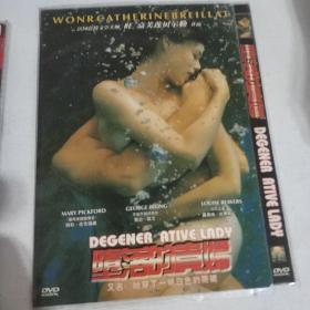 堕落的贵妇(她穿了一条白色带裙) DVD电影(1张光盘)(法国文学大师作品)