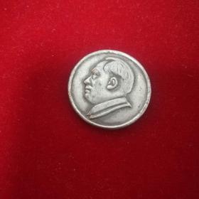 毛主席像章(1951--人民银行爱国储蓄纪念),具体品见图