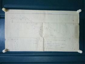 红四方面军西征转移途经淅川行军路线图(影印版)