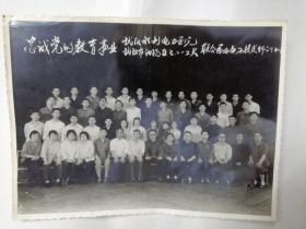 武汉水利电力学院 武汉市汉阳区七.二一工大联合举办电子技术师训班(背后有全体名字)