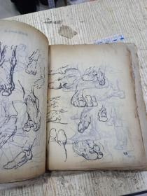 手绘画稿  1厚册