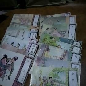 聊斋志异连环画(全套20册)