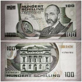 1984年奥地利100先令纸币,品相如图