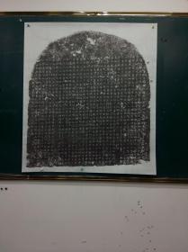 北魏李壁墓志原拓宣纸复制品震撼来袭,两亿像素数据采集,原色原寸复制,整纸尺寸约93✘105厘米,139元