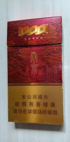 烟标:南京·缘·红楼卷—宝钗扑蝶·湘云眠芍,石头记,江苏中烟工业有限责任公司.