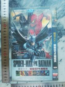 【电影DVD光盘】国语大片 蜘蛛侠 PK蝙蝠侠(两碟装,八合一,双语音频 多种字幕,如图自鉴,当天发货)