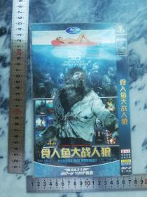 【电影DVD光盘】食人鱼大战人狼(两碟装,八合一,双语音频 多种字幕,如图自鉴,当天发货)