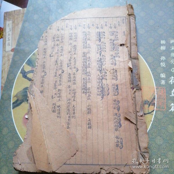 三種清末法律書 新刻文筆驚天雷,蕭曹遺筆 兩便刀