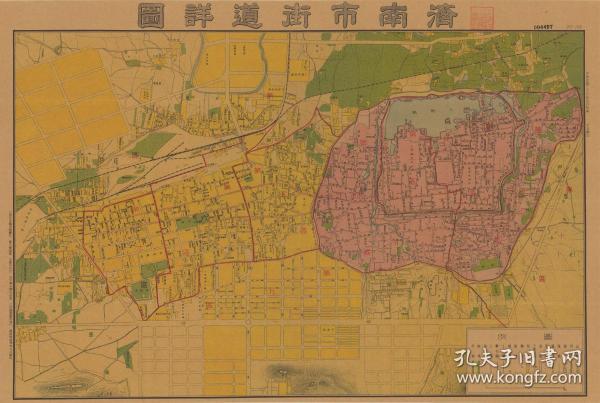 济南市街道详图(复印件)(制图年代:民国36年[1947年];复印件尺寸:61x90cm)