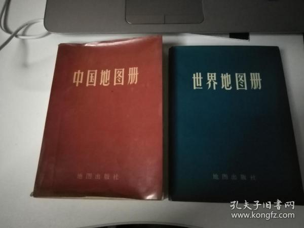 文革版世界地图册、中国地图册 二册 时代背景浓厚,文字解说部分充分展示当时时代感