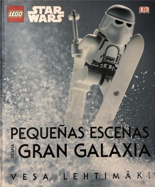 精装西班牙语Pequeñas escenas de una gran galaxia: LEGO Star Wars一个多月以前评论