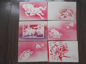 80年代【喷在卡纸上的剪纸图案,6张】