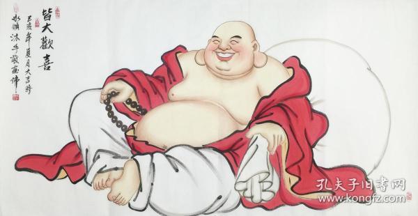 ?【保真】【张永顺】中国画家协会会员、实力派画家、有潜力的书画家之一、四尺整张弥勒佛(138*69CM)(皆大欢喜)
