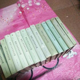 建国以来毛泽东文稿十三册全13册全【第3、4、5、6、7、10、11、12册】第十二册【为硬精装),1.2,13为平装()