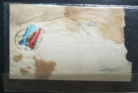 文革美术封:普14革命圣地天安门 8分邮票,8品,双戳清,青岛-?,双戳,始发戳清,封面图案:学大庆,1973.12.6,?,封自左侧剖开,gyx212006