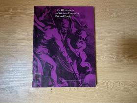 (特价3天)Fine Illustrations in Western Europe Printed Books 西欧插画佳作选,1969年老版书,16开