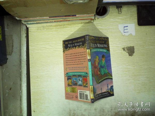 Season of the Sandstorms: Merlin Mission (Magic Tree House)神奇树屋系列:爱情和鲁雅轩