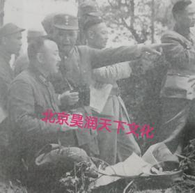 滇西远征军总司令卫立煌将军在怒江指挥炮兵向日军轰击