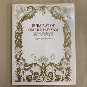 The Rubaiyat of Omar Khayyam      (  鲁拜集 )  Edmund Dulac 杜拉克插图