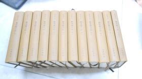 顾颉刚日记(全12册)(正文十一卷,人名索引一卷。2011年1版1次非馆藏。除了人名索引一册,没有下划线,其他册均有少量下划线和标注,总体品好!)C1