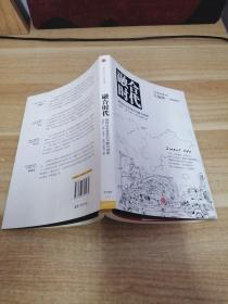 《融合时代:推动社会变革的互联与创意》n4