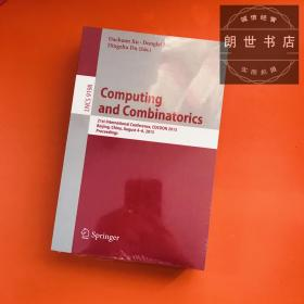 COMPUTING AND COMBINATORICS 计算与组合学