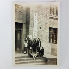 国立四川大学农业学院学子在当时风景名胜游学纪念.后面每张有详细记述15张600元