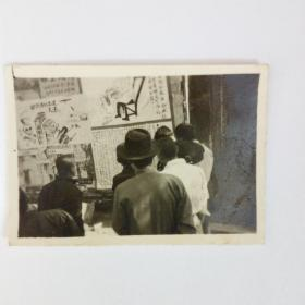 北平解放前北平市内街头向尾之景象老照片一组10张300元