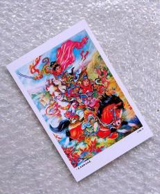 一丈青生擒王矮虎【老年画明信片】满10张包邮.